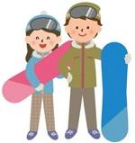 スノーボード ツアー