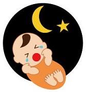 1歳半の赤ちゃんの夜泣き